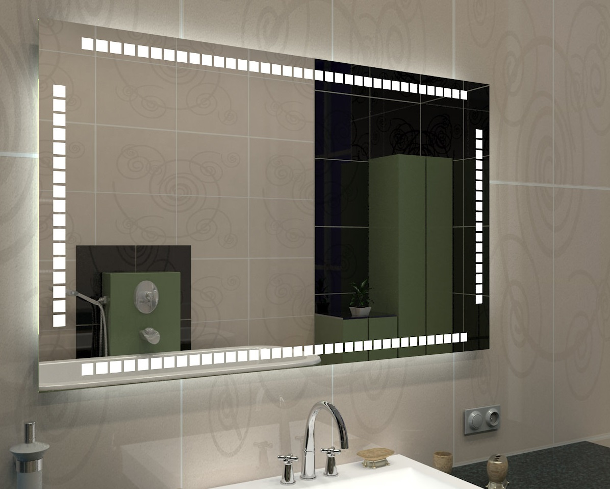 Badspiegel integrierte Beleuchtung